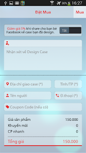 Design Case screenshot 16