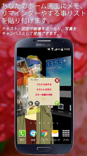 BotherMe U+ リマインダ・メッセンジャー