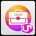U+ 그룹웨어 icon