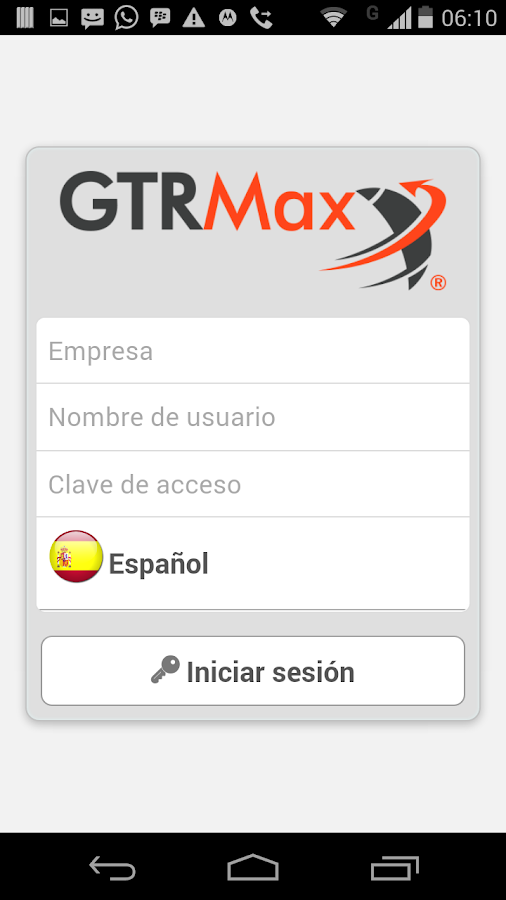 GTRMax®- screenshot
