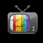 تردد القنوات الشيعية icon
