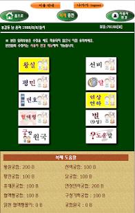 무료운세,사주팔자,궁합,토정비결,자미,꿈해몽,타로,이름- screenshot thumbnail