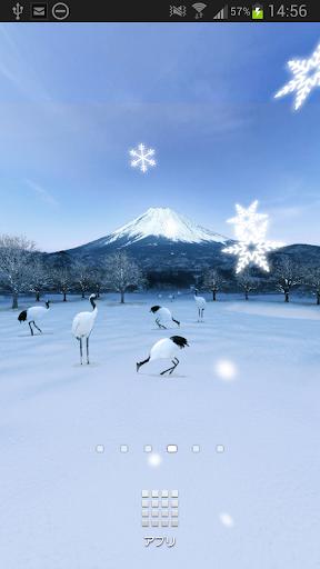 Mt. Fuji Crane