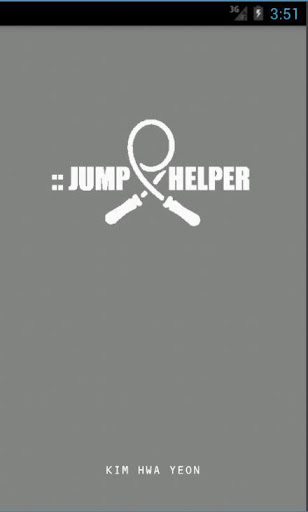 Jump Helper 줄넘기 운동용 타이머