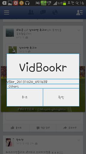 VidBookr - Book FB videos
