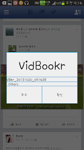 VidBookr - Book FB videos! screenshot 0