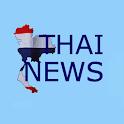 ThaiNews ข่าวประเทศไทย