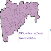 MPSC online Test Series Weekly