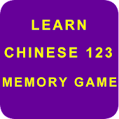 Learn Chinese 123 Memory Game