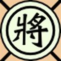 Co Tuong 2014 (Cờ Tướng 2014) icon