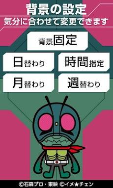 仮面ライダーライブ壁紙フラットコンセプトのおすすめ画像3
