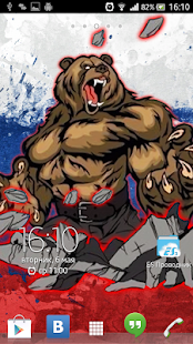 Russian Bear Live Wallpaper- screenshot thumbnail
