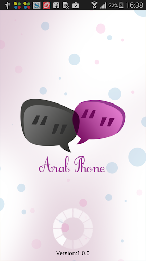 ArabPhone