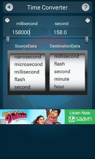 無料工具Appのコンバータ|記事Game