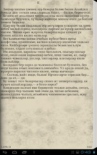 Г.Ибрагимов