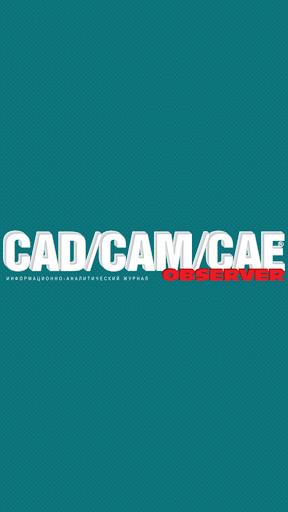 CAD CAM CAE Observer
