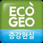 순천만국제정원박람회AR_정원이AR_증강현실카드 icon
