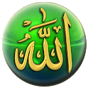 Allah Name Live Wallpapers icon