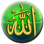 Allah Name Live Wallpapers