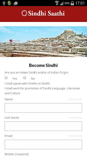 Sindhi Saathi