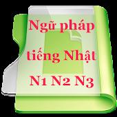 Ngữ pháp tiếng Nhật N1,N2,N3