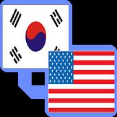 Korean English translation