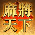 Mahjong World logo