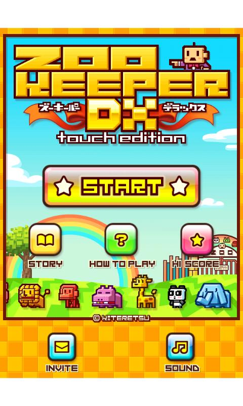 ZOOKEEPER DX TouchEdition - screenshot