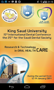 The 25th SDS Intl Dental Conf. - screenshot thumbnail