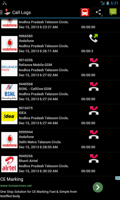 how to call canada mobile number from india