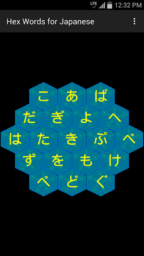 Hex Words for Japanese