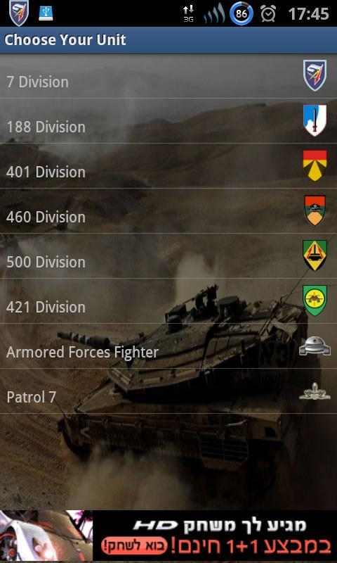 Army Tags - screenshot