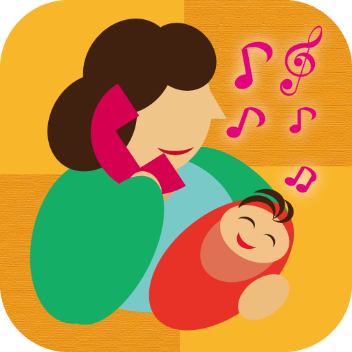 保姆聲音通話 生活 App LOGO-硬是要APP