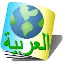 MultiLang To Arabic Translator logo