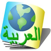 MultiLang To Arabic Translator