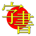 JiShop License icon