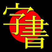 JiShop License