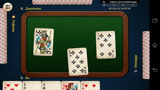 Russian Card Games - screenshot thumbnail