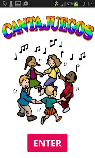 童謡 - 子供向けゲーム