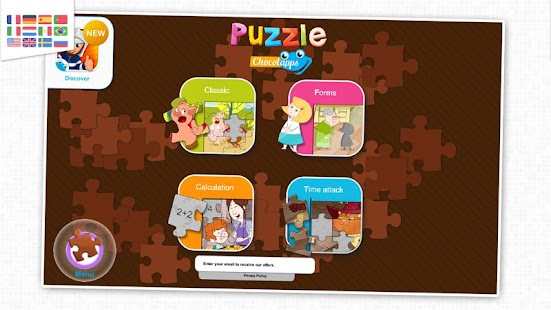 Puzzle for kids- screenshot thumbnail