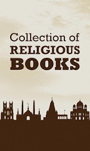 Collection Of Religious Books - screenshot thumbnail