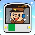 札幌地下鉄ナビ icon