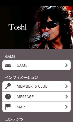 免費下載娛樂APP|Toshl Official app開箱文|APP開箱王