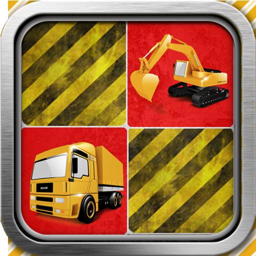 Construction Matching 解謎 App LOGO-硬是要APP