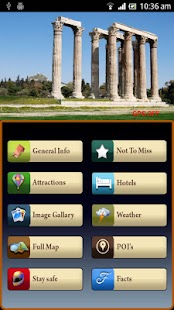 Athens Offline Travel Guide - screenshot thumbnail