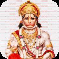 Hanuman Chalisa 1.02