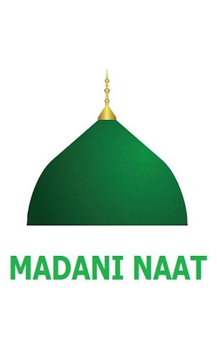 Madani Naat