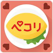 料理写真×レシピ 料理カメラで食日記をシェアする無料アプリ