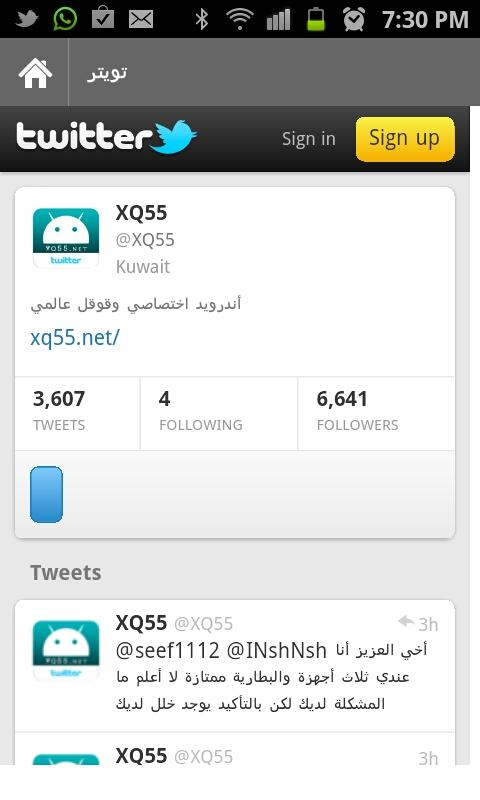 XQ55 - screenshot