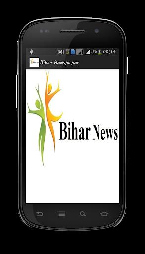 Bihar Top News